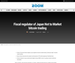 Financial regulator of Japan to not promote bitcoin trading