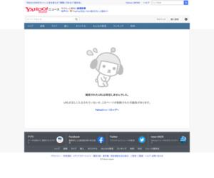 https://headlines.yahoo.co.jp/hl?a=20200430-00000004-webtoo-l02