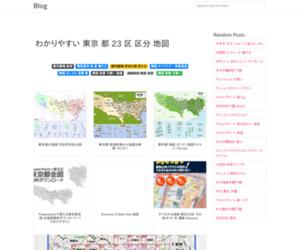 わかりやすい 東京 都 23 区 区分 地図
