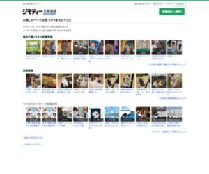 【シャンパン モエシャンドン】各種買います!!!! (JOYLAB札幌店 ) 札幌のリサイクルショップの無料広告・無料掲載の掲示板 ジモティー