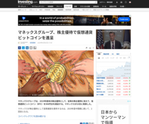 https://jp.investing.com/news/cryptocurrency-news/article-308802
