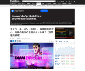 https://jp.investing.com/news/cryptocurrency-news/article-392833