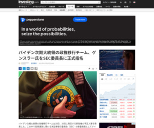 https://jp.investing.com/news/cryptocurrency-news/article-393192