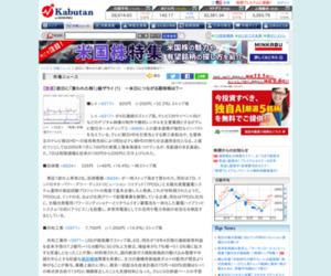 前日に「買われた株!」総ザライ (1) ―本日につながる期待株は?― | 注目株 - 株探ニュース