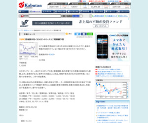 酉島製作所<6363>のフィスコ二期業績予想 | 個別株 - 株探ニュース