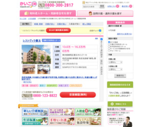 https://kaigodb.com/facilities_seikatsuhogo/station/2800606/least_nyuukyokin.html?max_nyuukyokin=190000000