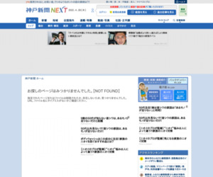 神戸新聞NEXT|総合|神戸製鋼所、火力発電所の建設工事開始を発表
