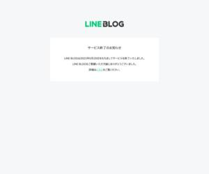 かじのみみ 公式ブログ - 9月17日投稿 the Planet from NEBULAさん『お知らせ』と - Powered by LINE