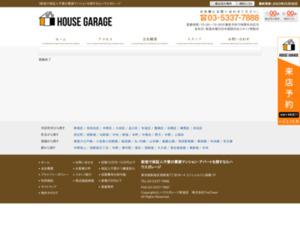 https://m.house-garage.co.jp/bkndetail/%E3%82%A2%E3%83%B4%E3%83%8B%E3%83%BC%E3%83%AB%E4%B8%8A%E5%8C%97%E6%B2%A2/room59596448.html