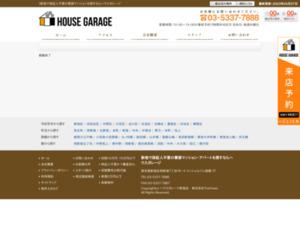 https://m.house-garage.co.jp/bkndetail/%E3%83%B4%E3%82%A3%E3%83%A9%E3%82%B3%E3%82%B3%E5%A4%9A%E6%91%A9%E5%B7%9D/room62961009.html