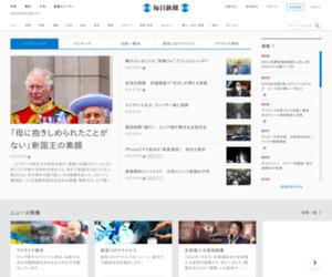 https://mainichi.jp/articles/20171209/ddl/k35/040/596000c
