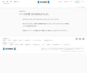 https://mainichi.jp/articles/20190516/mtm/00m/100/001000c