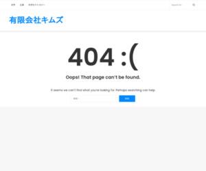 分散型エネルギー資源管理システムの市場規模2020   ABB Ltd.、Autogrid Systems、Siemens AG、General Electric、Schneider Electric – 有限会社キムズ