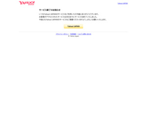 https://netallica.yahoo.co.jp/news/20180905-52758258-jct_kw