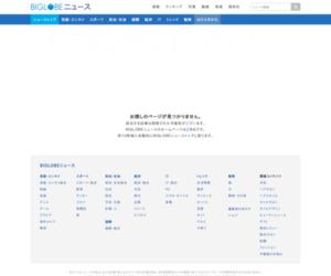 https://news.biglobe.ne.jp/domestic/0715/kyo_170715_9988501353.html