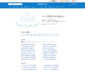 熊本地震で消えた南阿蘇村の「学生村」、後輩が住民との絆を受け継ぐ活動|ニフティニュース