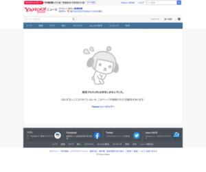 GW本格化 緊急事態宣言受け 静岡県東部の観光地は(静岡放送(SBS)) - Yahoo!ニュース