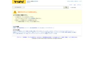 https://page.auctions.yahoo.co.jp/jp/auction/m316493016