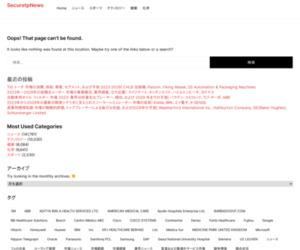 2026年までの予測による作物収穫ロボット市場に関する完全な調査レポート| Agrobot、Cerescon、Energid Technologies、FFRoboticsなど – securetpnews
