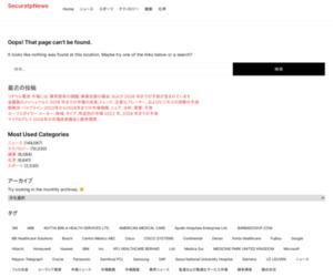 エリプソメータ市場の成長2021 | キープレーヤー– J.A. Woollam Co.(US), Horiba (Japan), Gaertner Scientific Corporation (US), Semilab (Hungary) – securetpnews