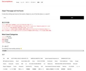 旋回ベアリング市場分析2021:covid-19(2021-2028)の影響を強調| ThyssenKrupp, SKF, Schaeffler, The Timken – securetpnews
