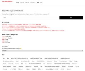 ビットコインと暗号通貨ATM市場の詳細な定性的洞察と将来の成長分析2020-2025 | Coinme、Orderbob、Global Funds Transfer(GFT)、ByteFederal、COVAULT – securetpnews