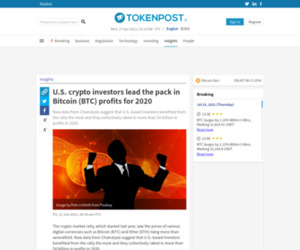 U.S. crypto investors lead the pack in Bitcoin (BTC) profits for 2020 - TokenPost