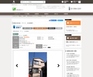 豊島区南池袋 アパート 生活保護可|1階|空室速報