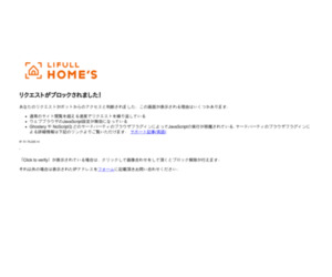 https://www.homes.co.jp/cont/press/news/news_12020/