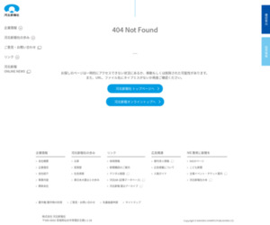長井のフォークグループ「影法師」 結成45周年CD発売 | 河北新報オンラインニュース