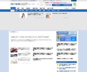 神戸新聞NEXT|総合|但馬牛のチャンピオンは1113万円 第100回兵庫県畜産共進会
