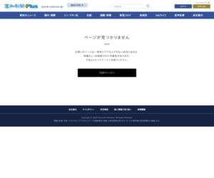 高知県大豊町でジビエ料理PR 6店紹介パンフ制作|高知新聞