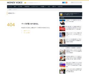12月25日の仮想通貨市場【フィスコ・ビットコインニュース】 | マネーボイス