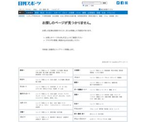 https://www.nikkansports.com/general/column/jigokumimi/news/201809120000185.html