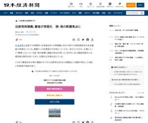 泊原発再稼働、審査が長期化 陸・海の断層焦点に  :日本経済新聞