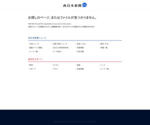 https://www.nishinippon.co.jp/nnp/national/article/432862