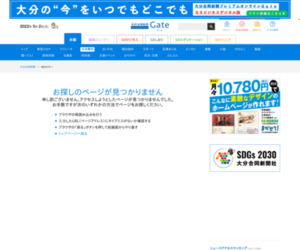 https://www.oita-press.co.jp/1010000000/2020/09/16/JD0059566205