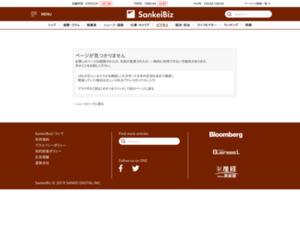 最高ランクの風力と安全性、超小型ヘッドのポータブル扇風機「BLUEFEEL PRO +」発売 - SankeiBiz(サンケイビズ):自分を磨く経済情報サイト