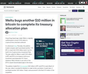 Meitu makes additional BTC purchase to reach $100 million
