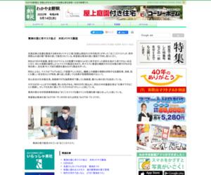 わかやま新報  » Blog Archive   » 青洲の里に布マスク並ぶ 木村メリヤス製造