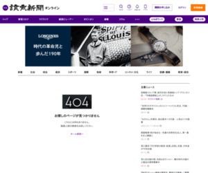 https://www.yomiuri.co.jp/editorial/20181013-OYT1T50080.html