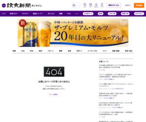 「私は花粉症」バッジで周知 糸田で配布へ : ニュース : 福岡 : 地域 : 読売新聞オンライン
