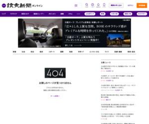 連休中のバイク事故防げ 大分東署、運転手らにチラシ配布 : ニュース : 大分 : 地域 : 読売新聞オンライン