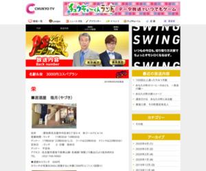 名駅&栄 3000円コスパプラン  | PS純金 | バックナンバー