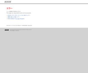 https://www3.nhk.or.jp/sapporo-news/20210117/7000029469.html