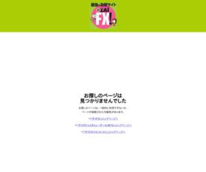 ドル・円:ドルは110円80銭台で推移、株安でやや上げ渋る展開 | 2019年02月28日(木)09時56分|FXニュース - ザイFX!