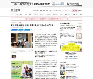 https://www.asahi.com/articles/ASL583FP6L58UCLV001.html