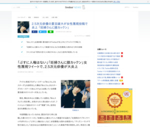 http://news.livedoor.com/article/detail/14697268/