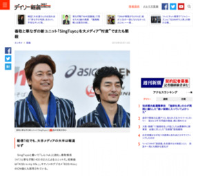 https://www.dailyshincho.jp/article/2018/05130731/?all=1