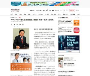 https://www.asahi.com/articles/ASL5L52L1L5LUTFK00N.html